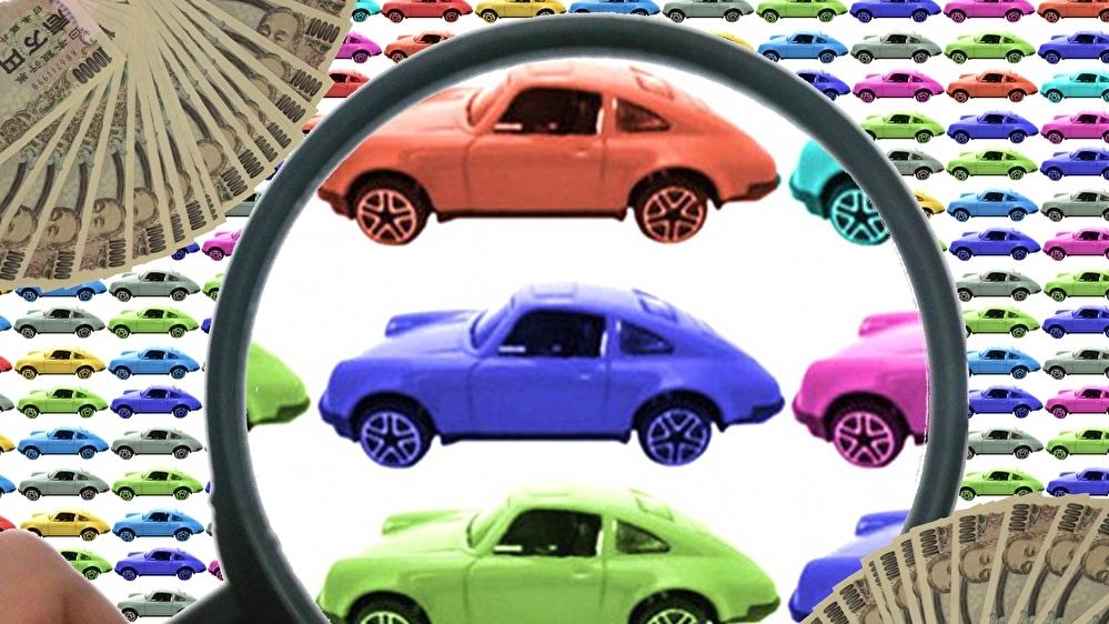 改造車を買取に出す時も複数の店舗で査定額を比較しよう!