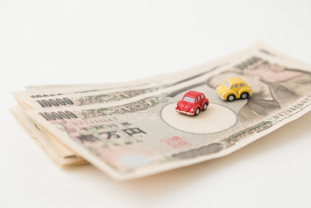 【軽自動車と普通車】税金はどれくらい違う?