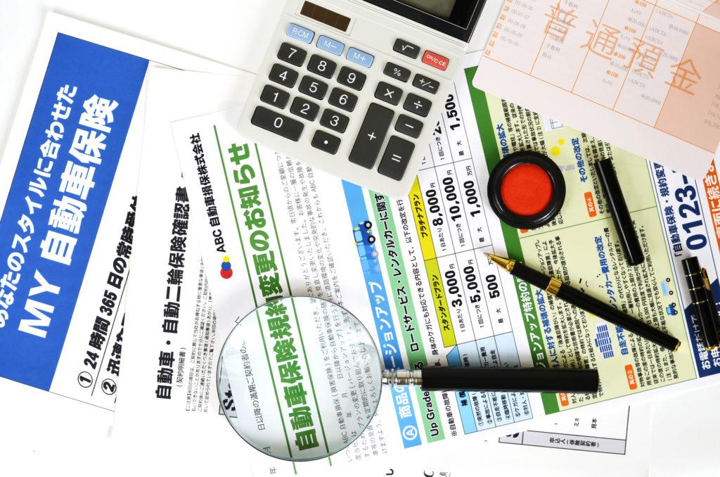 車を売却した場合の保険はどうすべき?自賠責・任意保険の手続きとは