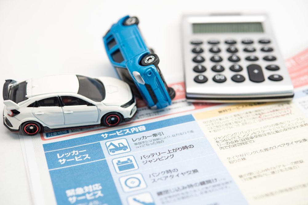 自賠責保険は名義変更か返金手続きを